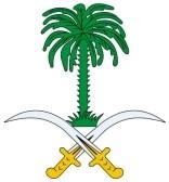 Seal of Saudi Arabia