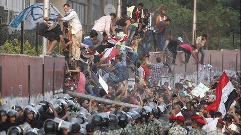 Israeli Embassy Attacked in Cairo