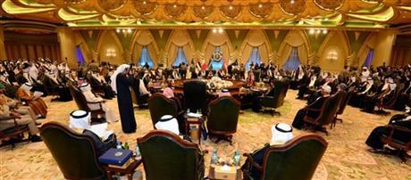 Gulf Nations Summit