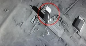 New ICBM silo near Tehran