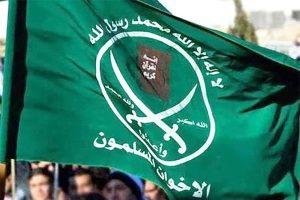 Jordans-Muslim-brotherhood