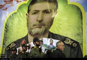 iran-holds-funeral-for-irgc-commander-killed-in-israels-assault-on-syria